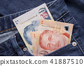 Singapore dollar bills in jeans pocket 41887510