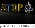 bike, motorbikes, stopping 41887614