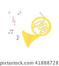 วัสดุ - เครื่องดนตรี (แตร) 2 41888728