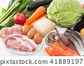 Food set 41889197
