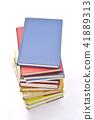 เทือกเขาหนังสือมือสอง 41889313