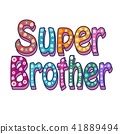 Vector illustration. Handwritten lettering of The super Brother. 41889494