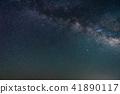 銀河系 41890117