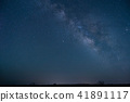 銀河系 41891117