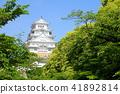 一個新鮮的綠色姬路城堡 41892814