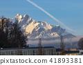 Pilatus山和藍天和雲彩在瑞士 41893381