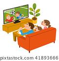 TV 시청 단짝 가족 41893666