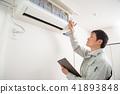 에어컨, 냉방, 점검 41893848