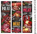 香肠 肉 商店 41895459