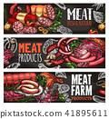 肉 香肠 矢量 41895611