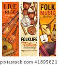 Musical instrument banner of folk music festival 41895621