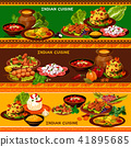 asian cuisine vector 41895685