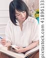 美女与书本 41896133