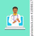 Black man doctor online consultation concept 41898617