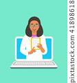 Black woman doctor online consultation concept 41898618