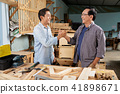Cheerful Vietnamese carpenters 41898671