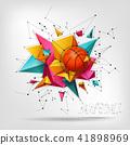 篮球 矢量 矢量图 41898969