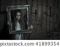 Horror girl in white dress 41899354