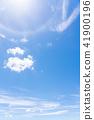 푸른 하늘 이미지 41900196
