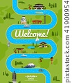 Welcome to Japan poster with famous attractions 41900954