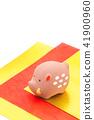 新年卡材料野刷 41900960