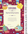 Diploma Cartoon Template 41901368