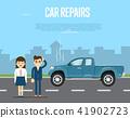 Car repairs banner with people near broken pickup 41902723