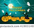 halloween, ghost, pumpkin 41903148