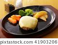 치즈 햄버거 41903206