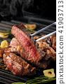 牛排 牛肉 肉 41903713