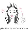 ผู้หญิง,หญิง,สตรี 41904720