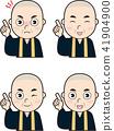 가리키다, 스님, 승려 41904900