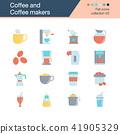 咖啡 標誌 向量 41905329