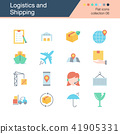 Logistics and Shipping icons. Flat design. 41905331