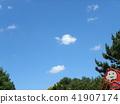 夏天藍天和白色雲彩 41907174