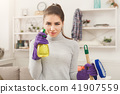 equipment, woman, cleaning 41907559