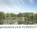 향원정, 연못, 풍경 41909337
