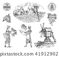 vector, plantation, agriculture 41912902