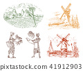 vector, plantation, agriculture 41912903