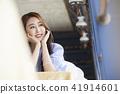 女子 女性 女生 41914601