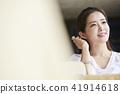 女子 女性 女生 41914618