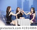 cheerio! cheers!, Cheers, vixen 41914866
