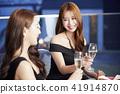 cheerio! cheers!, Cheers, vixen 41914870