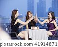 cheerio! cheers!, Cheers, vixen 41914871