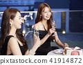 alcohol, glass, vixen 41914872