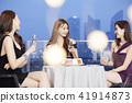 alcohol, glass, vixen 41914873