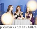 cheerio! cheers!, Cheers, vixen 41914876