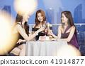cheerio! cheers!, Cheers, vixen 41914877