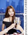 cheerio! cheers!, Cheers, alcohol 41914880