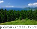จังหวัดมิยาซากิศาลเจ้า Kushima-Tsuii แหลม Osumi Kaikyo Sato แหลม Tanegashima Yakushima ศาลไกล 41915170